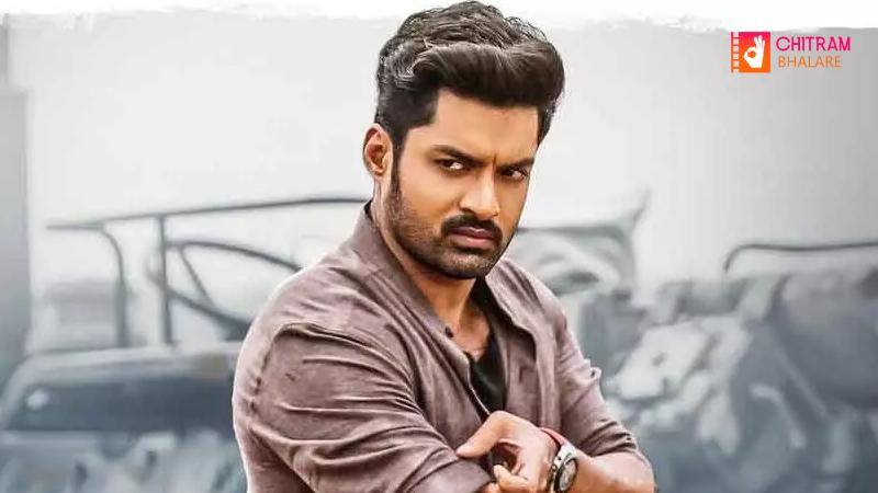 Kalyan Ram next film titled Amigos