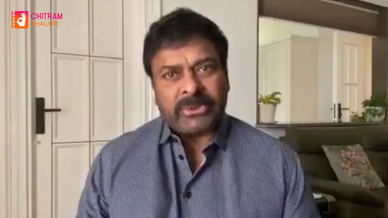 Megastar Chiranjeevi awareness of COVID 19 video viral on social media