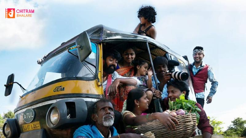 Netflix OTT_ Cinema Bandi Trending No1 In India
