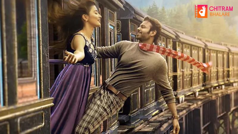 Prabhas Radhe Shyam planning to release movie Pay Per View in OTT