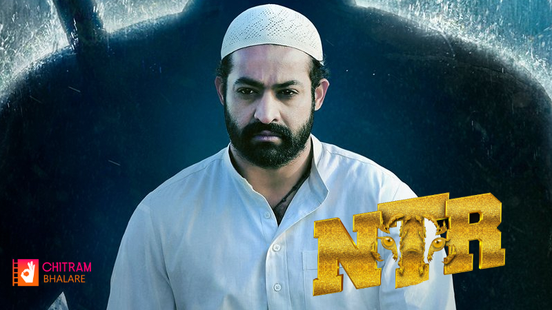 RRR & NTR30 posters on Jr NTR birthday special at July 20