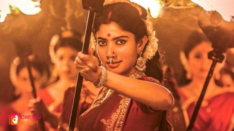 Gracious First Look Of Sai Pallavi From Nani's Shyam Singha Roy