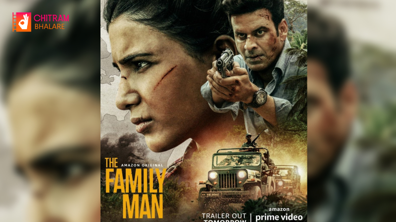 Samantha The Family Man 2 releases on Amazon Prime June 4
