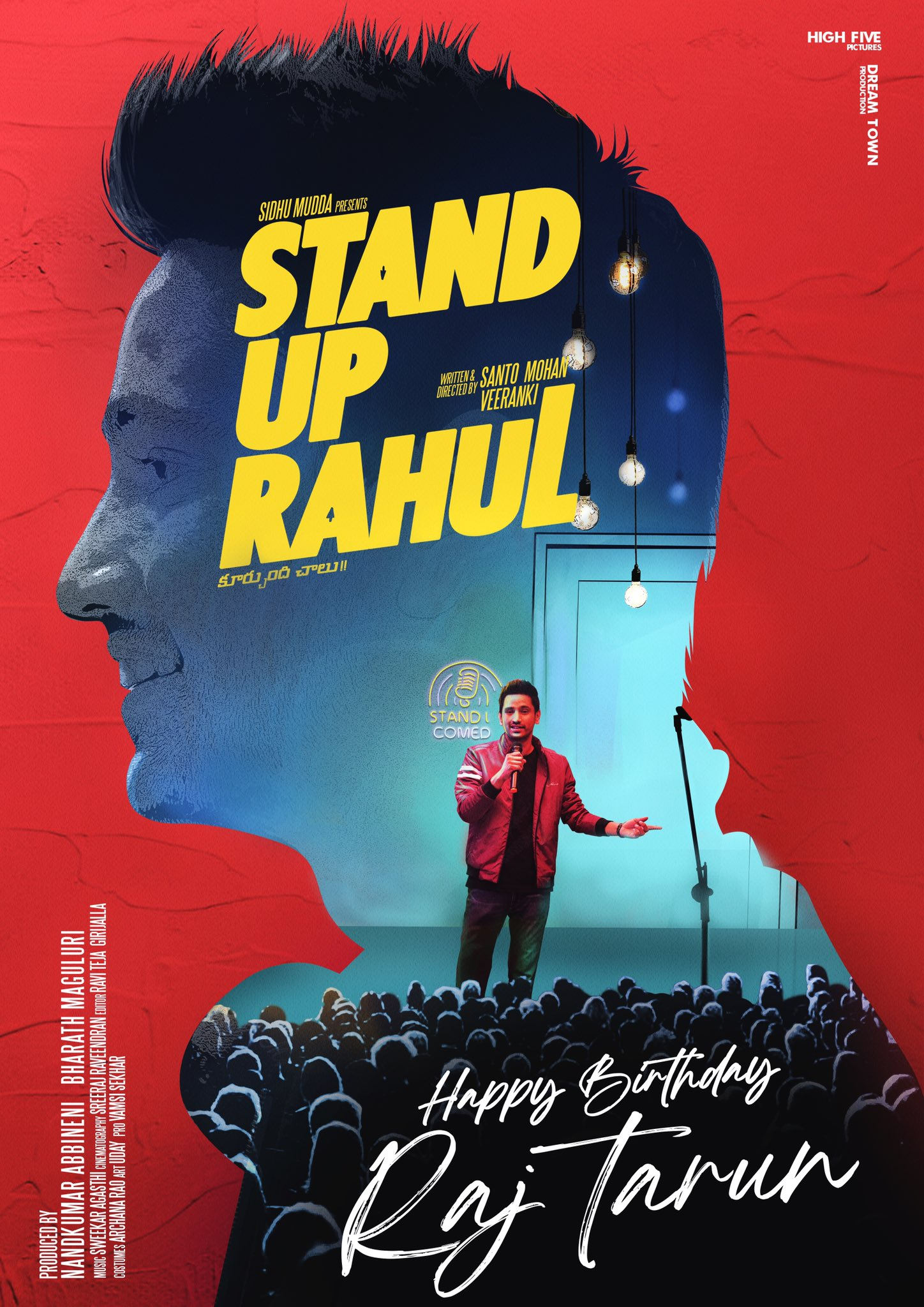 Stand Up Rahul poster released on Raj Tharun's birthday