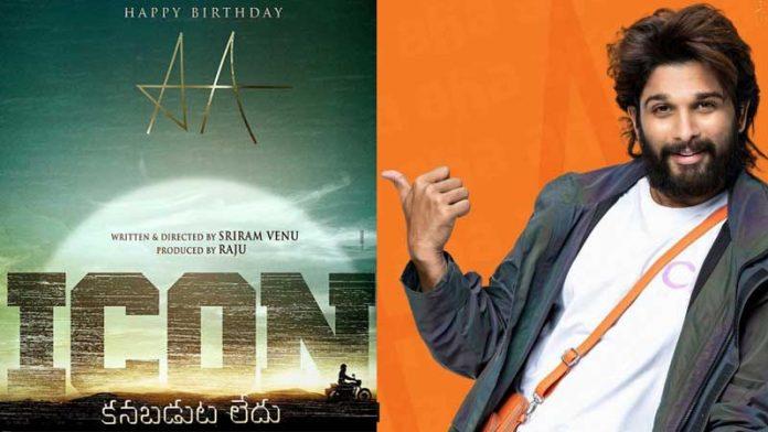 Allu Arjun ICON movie shooting updates and script work details