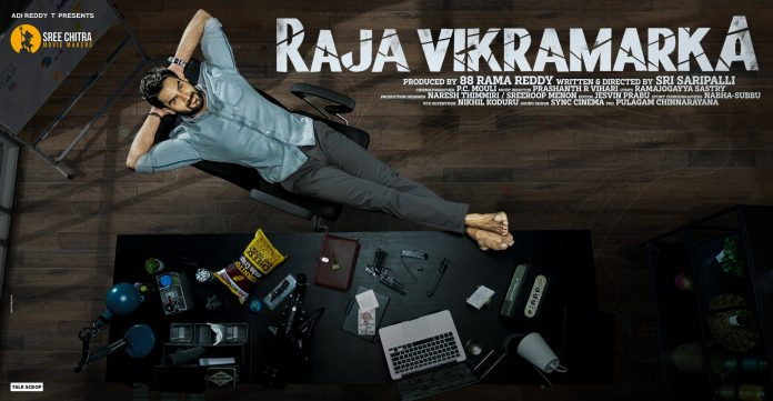 Hero Kartikeya's new film Titled Raja Vikramarka