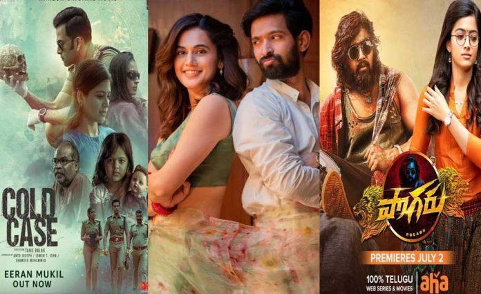 July 2021 Telugu Movies OTT Release Date, Schedule