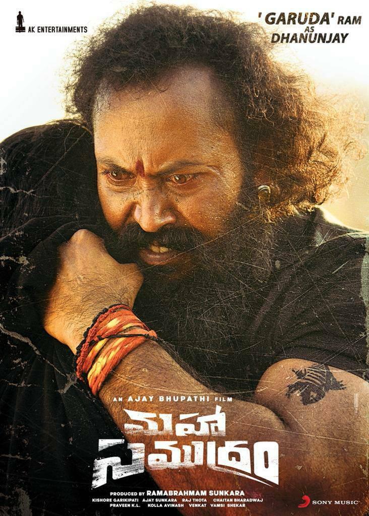 KGF's Garuda Ram In And As Dhanunjay In Maha Samudram Poster