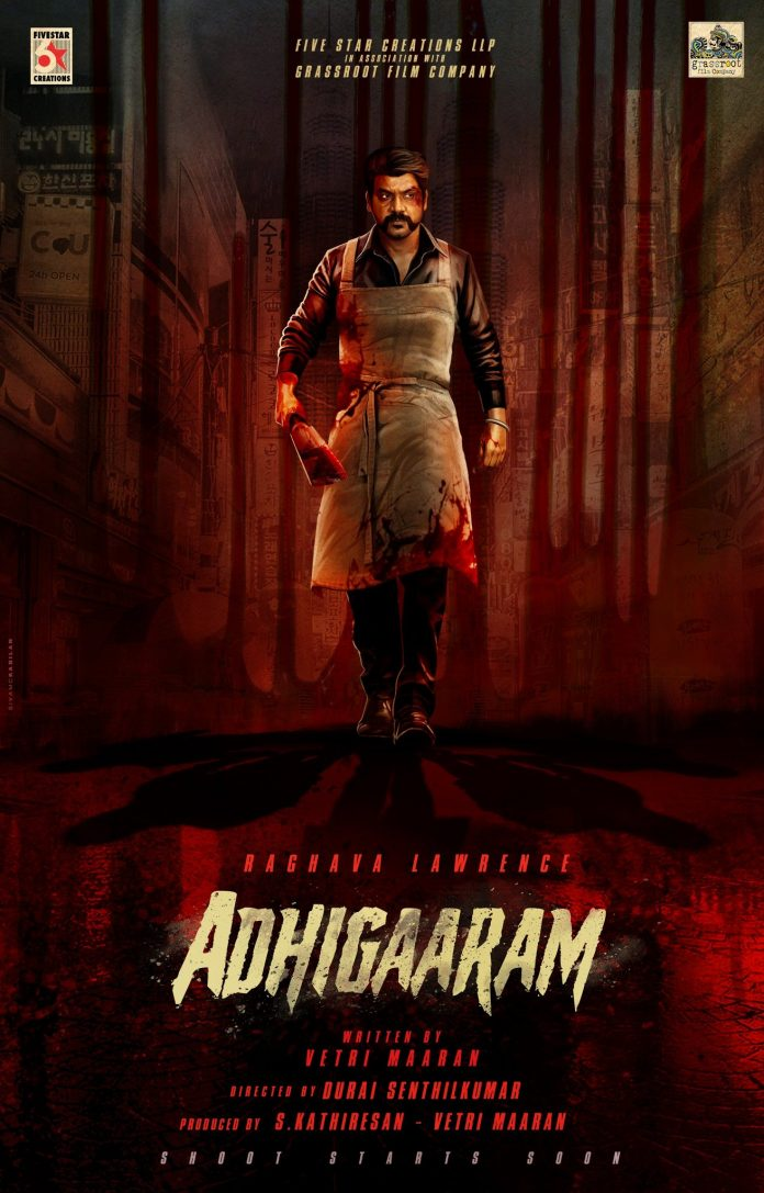 Lawrence First look poster of ADHIGAARAM