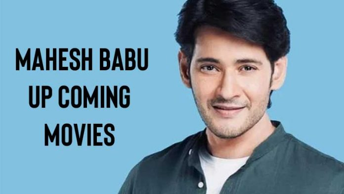 Mahesh Babu Upcoming Movies 2021, Release Date, Trailer and Budget