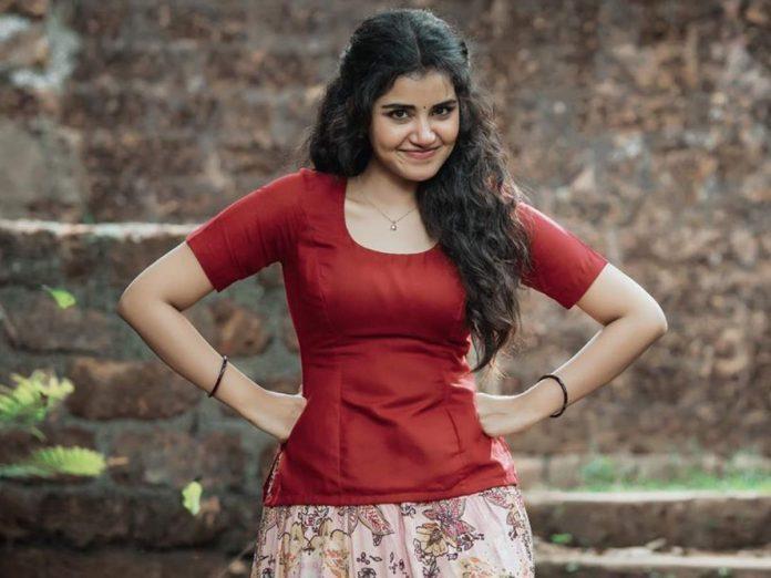 Malayalam Actress Anupama Parameswaran 'Clears' Bihar STET Exam 2019, Result Goes Viral