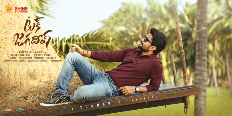 Here is the Nani Tuck Jagadish new release date