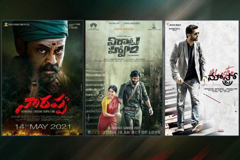 Narappa, Drushyam 2, Maestro Direct OTT Release