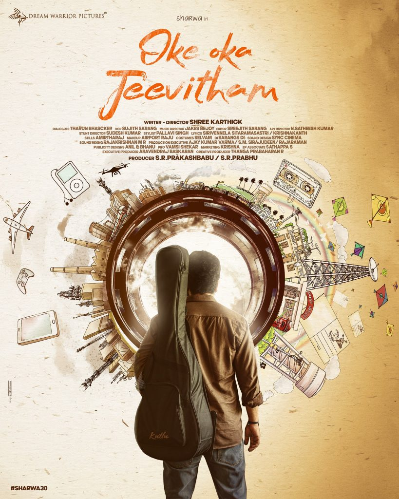 Sharwanand Ritu Varma Up coming movie Oke Oka Jeevitham title poster released