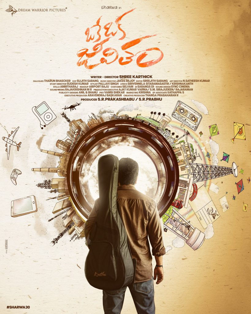 Sharwanand Up coming movie Oke Oka Jeevitham title poster released