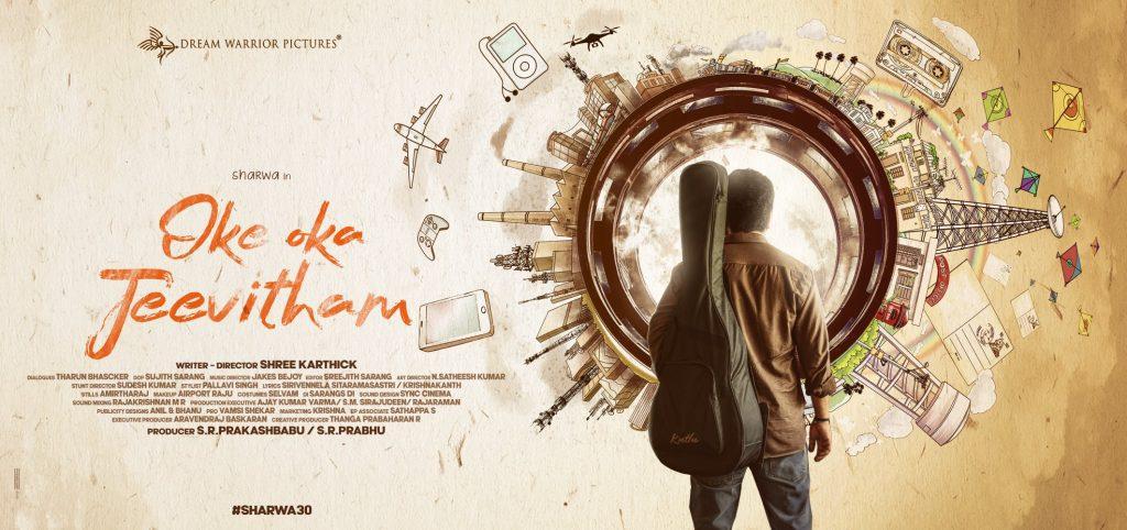 Sharwanand next Oke Oka Jeevitham title poster released