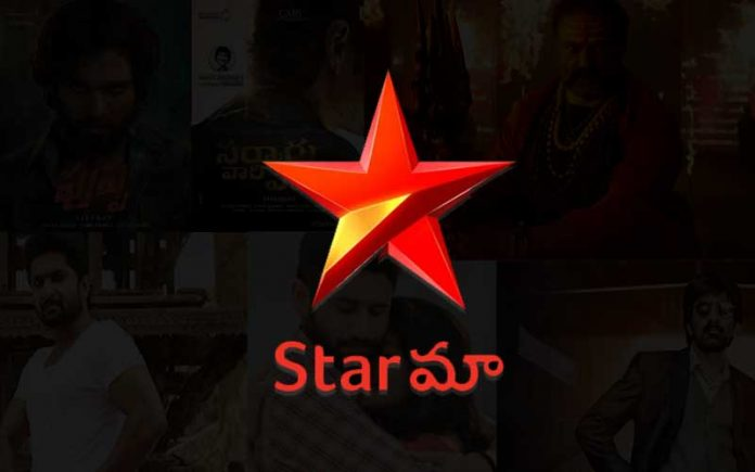 Star Maa bags the satellite rights of Top Tollywood biggies