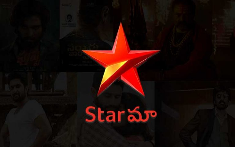 Star Maa bags the satellite rights of Tollywood biggies.