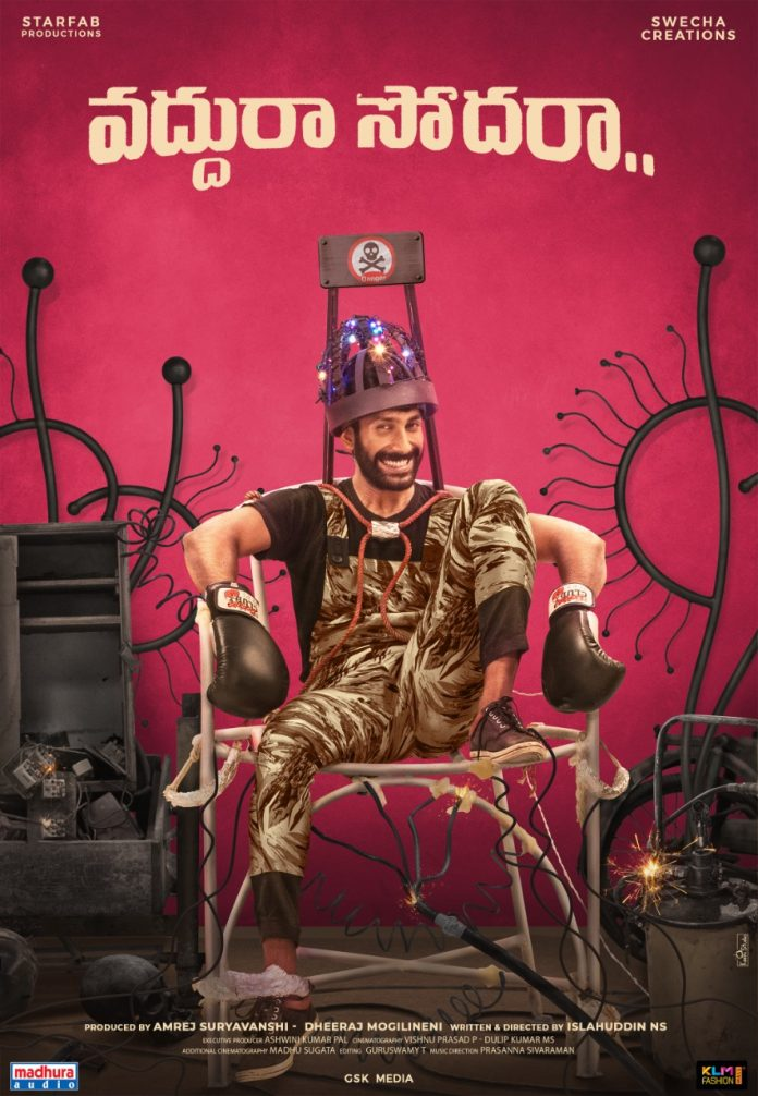 Vaddura Sodharaa First Look poster released