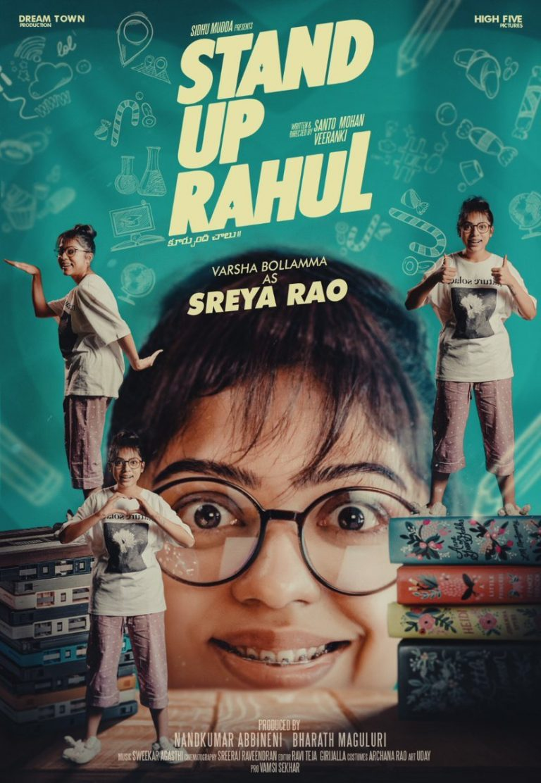 Varsha Bollamma's First Look From Stand Up Rahul
