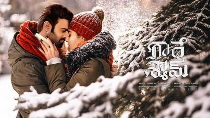 crazy updates on Prabhas Radhe Shyam movie