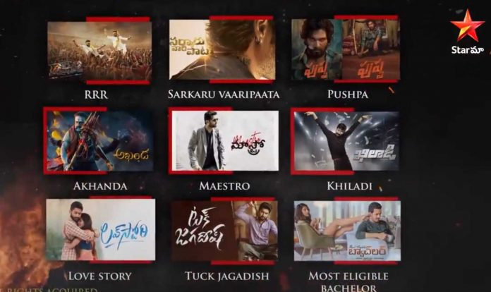 star maa picks up tollywood upcoming top movie satellite rights