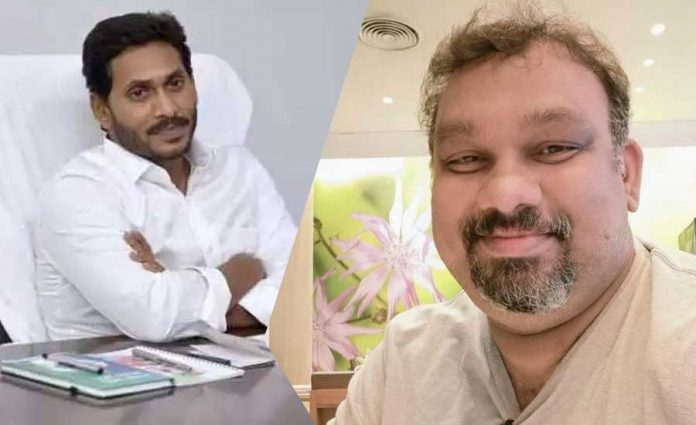 AP government offers 17 Lakh for Kathi Mahesh treatment