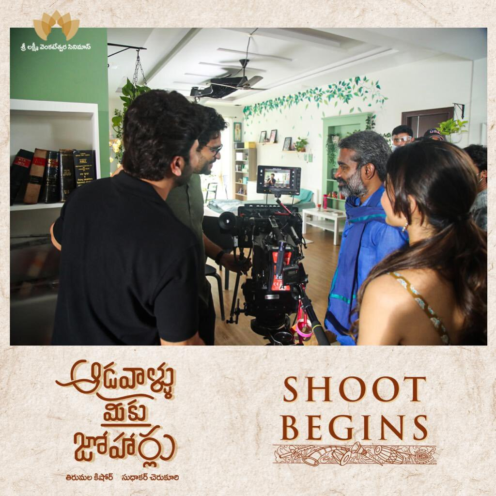 Aadavaallu Meeku Joharlu Shooting Begins today