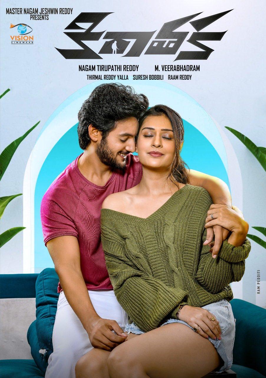 Aadi Sai Kumar and Payal rajput Next Kirathaka First Look Poster Released