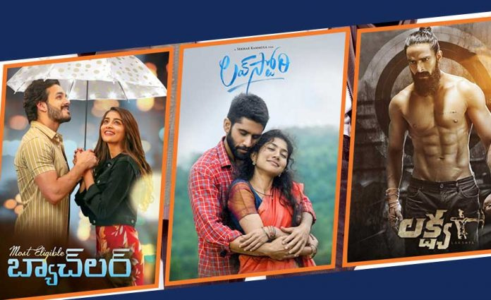 Aha OTT bought most eligible bachelor, love story and Lakshya digital rights