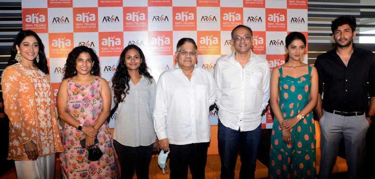 OTT News: `ఆహా`లో సరికొత్త హారర్ వెబ్ సిరీస్ `అన్యాస్ టూటోరియల్`