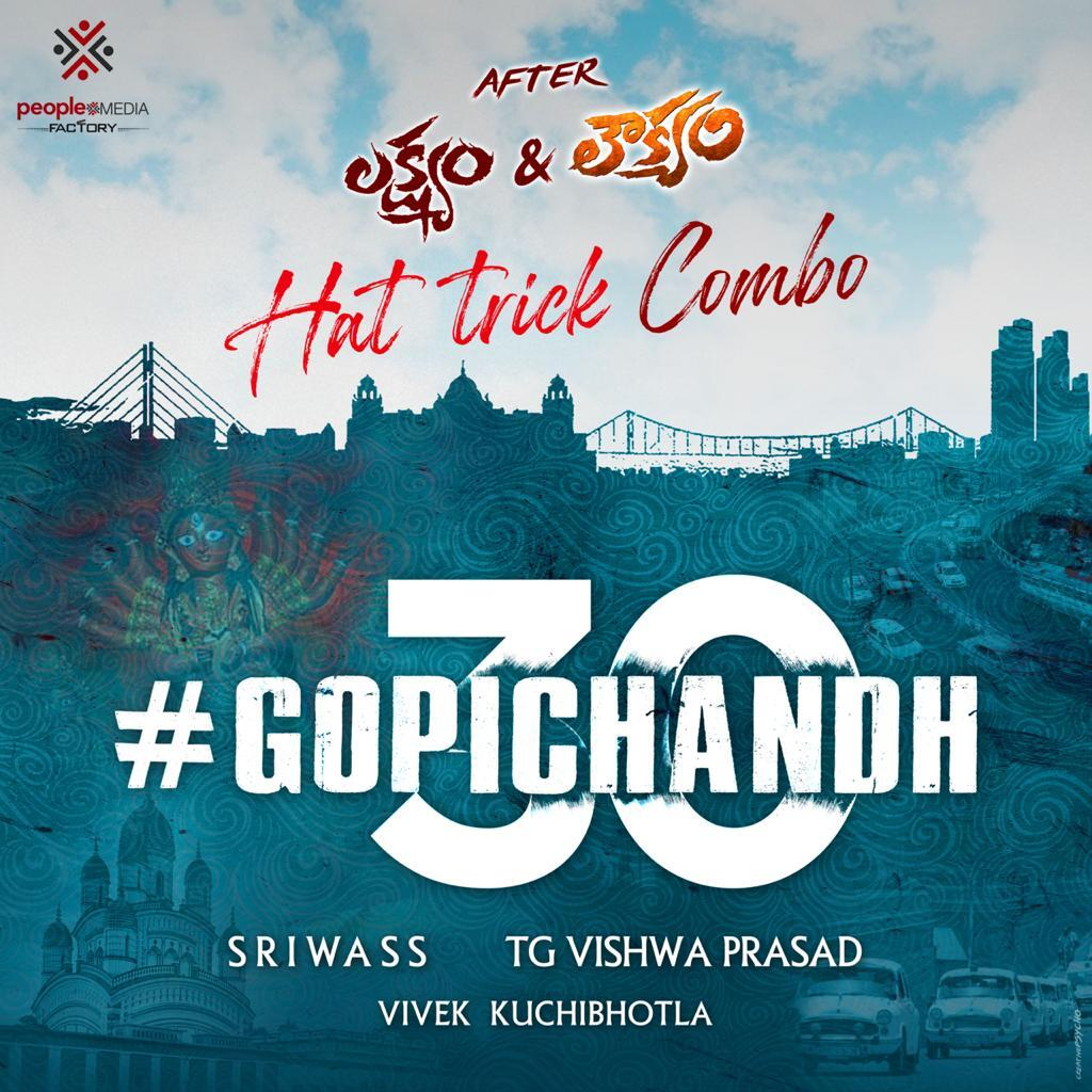 Gopichand's 30th movie announced with 'Loukyam' director