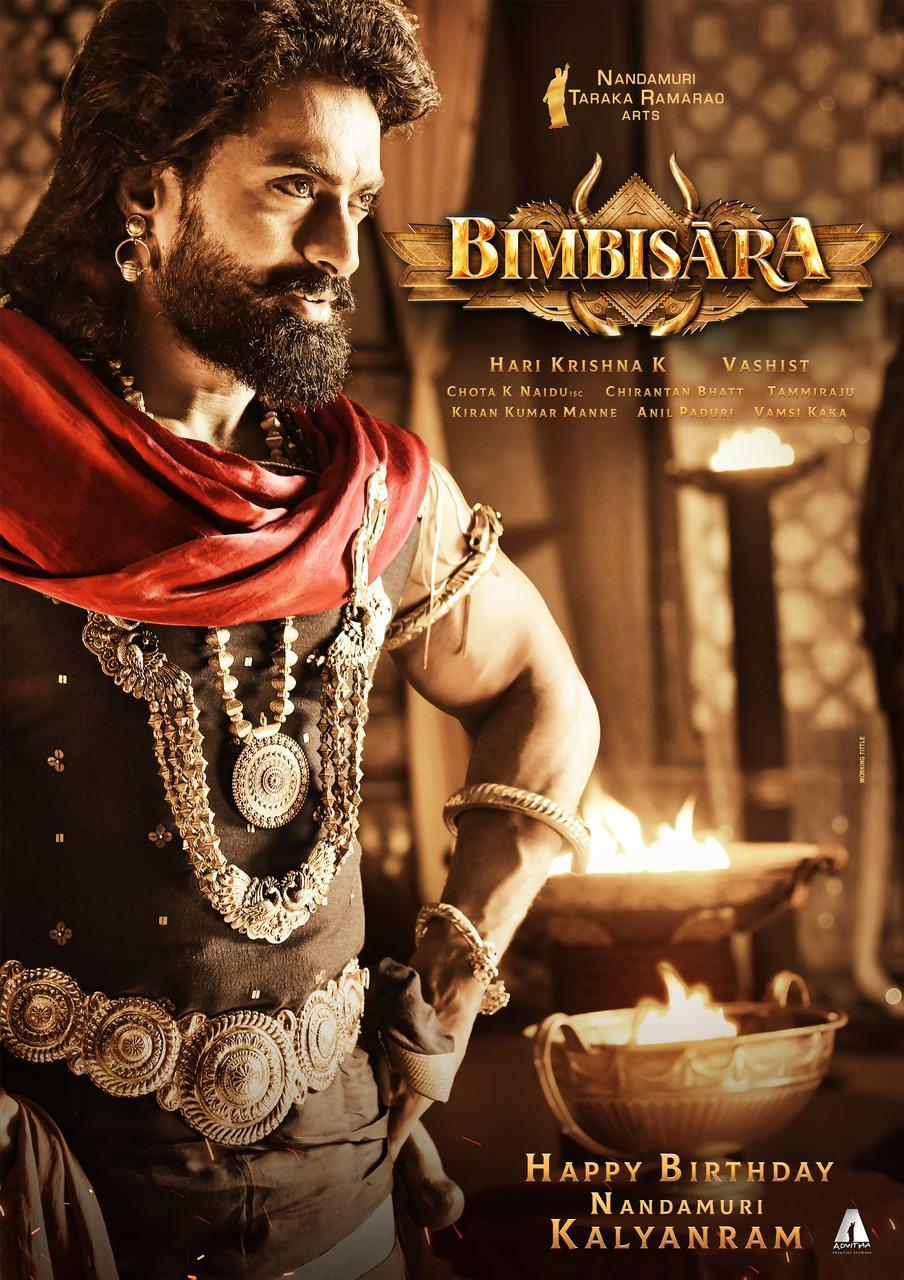 Kalyan Ram Bimbisara movie poster
