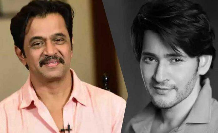 Latest Buzz on Arjun Sarja role in Sarkaru Vaari Paata