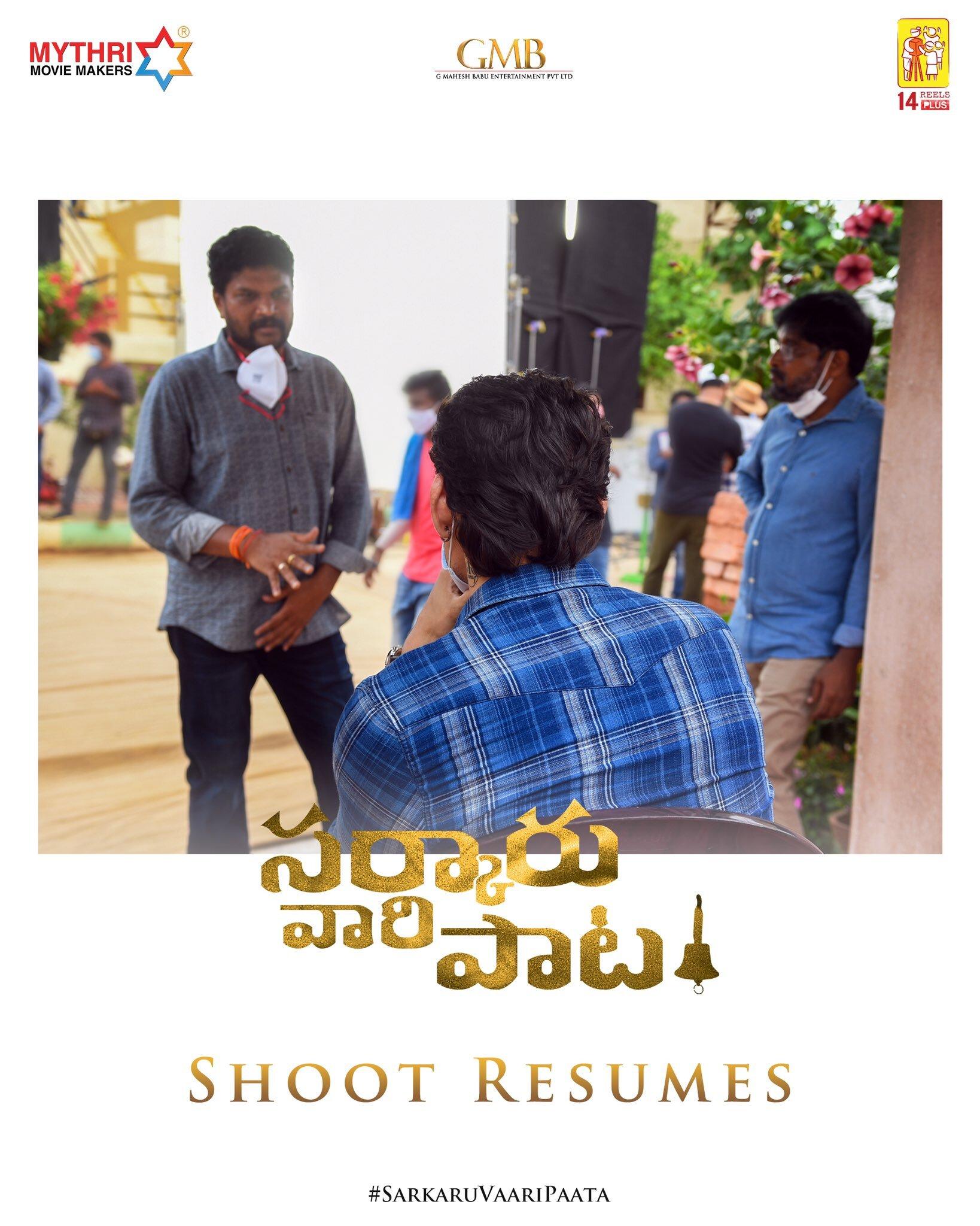 Mahesh Babu Resume shooting for Sarkaru Vaari Paata in Hyderabad