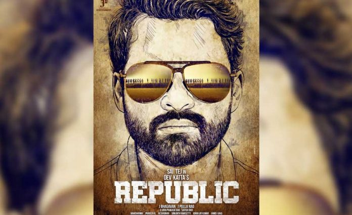 Makers announce Sai Dharam Tej Republic single with an interesting video