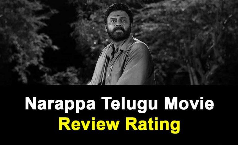 Narappa Review: 'నారప్ప' వెంకటేశ్ వన్మ్యాన్ షో