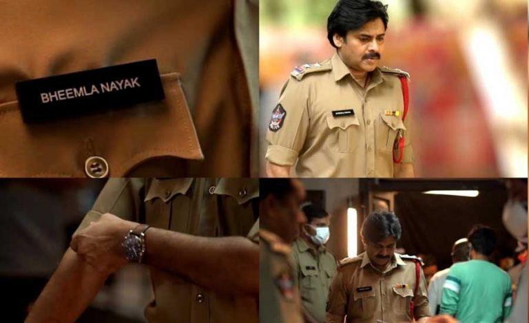 సంక్రాంతికి #PSPKRanaMovie.. మేకింగ్ వీడియో విడుదల..!