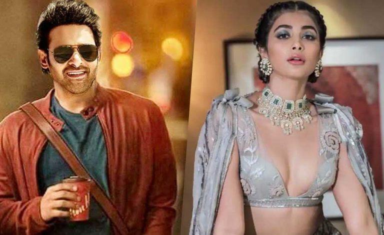Pooja Hegde: రాధేశ్యామ్ అప్డేట్ ఇచ్చిన పూజ హెగ్డే..!