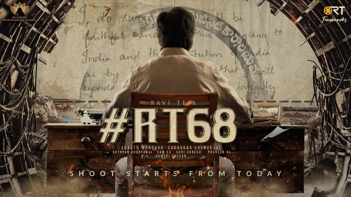 RT68 Pre Look Poster and shoot kick started today