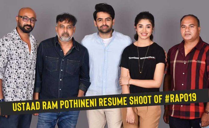 Ram Pothineni and Lingusamy's film shoot to commence on July 12