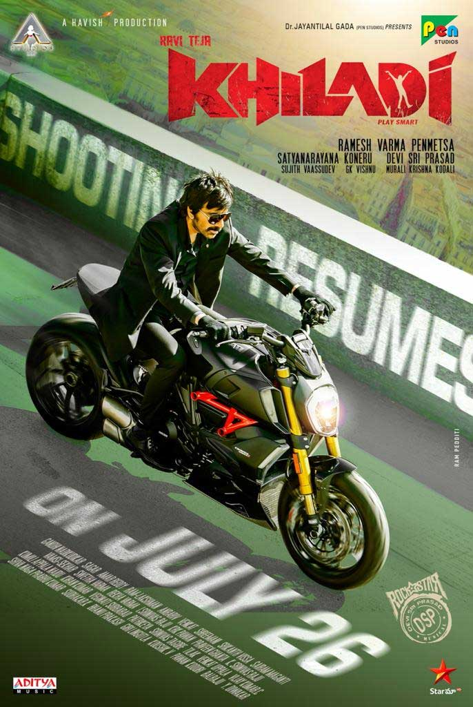 Ravi Teja Khiladi Resume Final Schedule Shoot From This Date