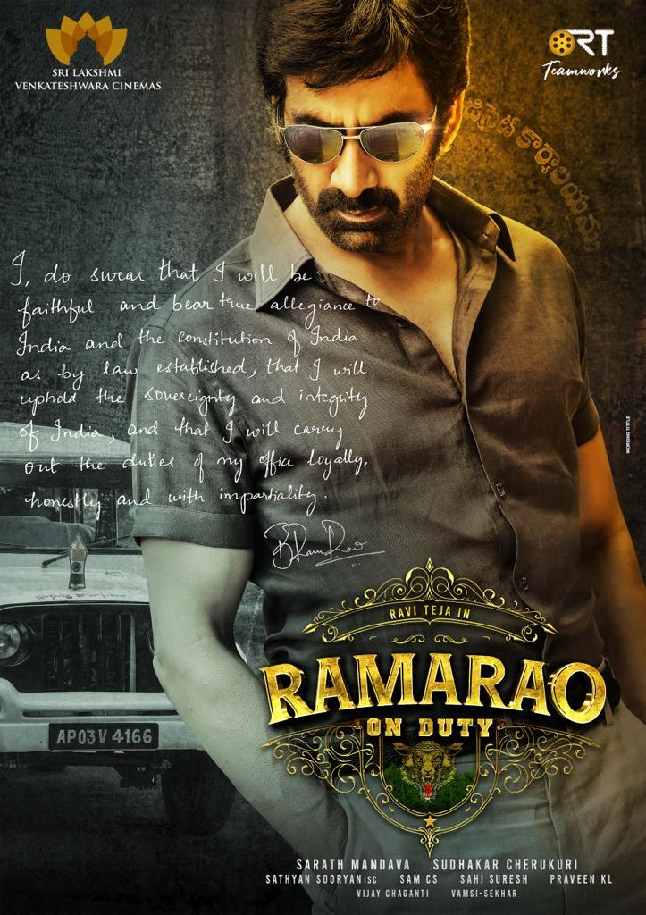 Ravi teja Next Rama Rao On Duty First Look Out