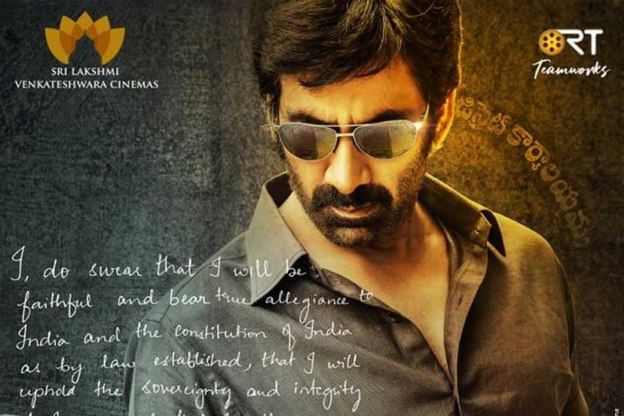 Ravi teja Rama Rao On Duty First Look Out