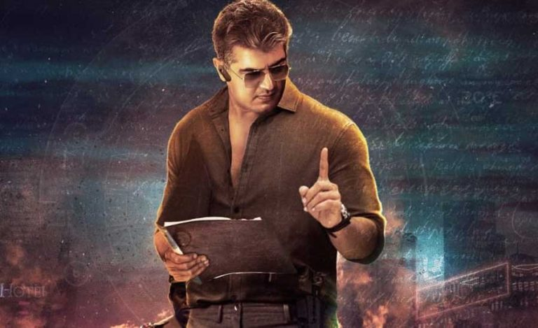Record Breaking Pre Release Business For Ajith Kumar Valimai