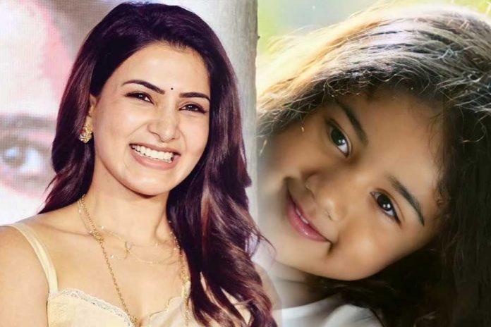 Samantha is head over heels for Allu Arjun's daughter Arha on the first day of 'Shakuntalam' shooting