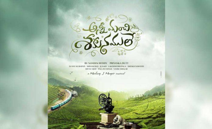 Santosh Shoban Anni Manchi Sakunamule Title & Motion Poster Out
