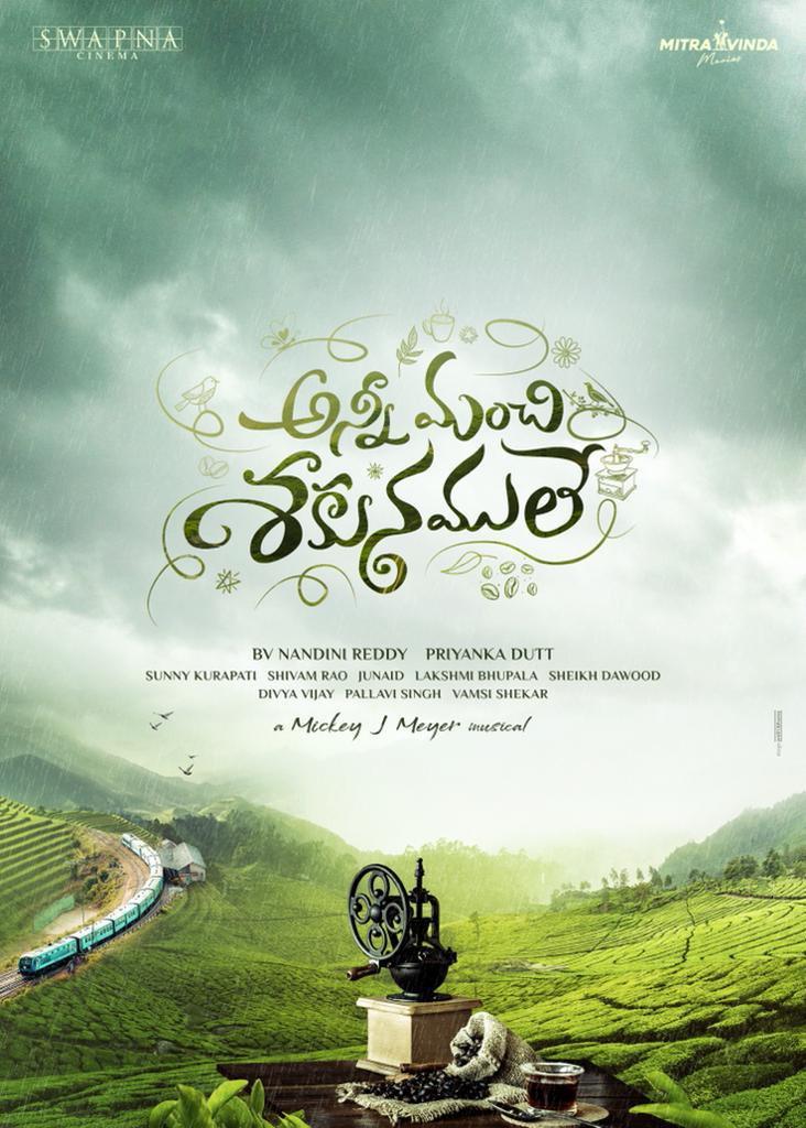 Santosh Shoban Anni Manchi Sakunamule Title and Motion Poster Out
