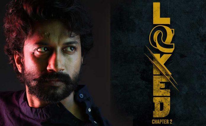 Satyadev Kancharana returns for Locked 2