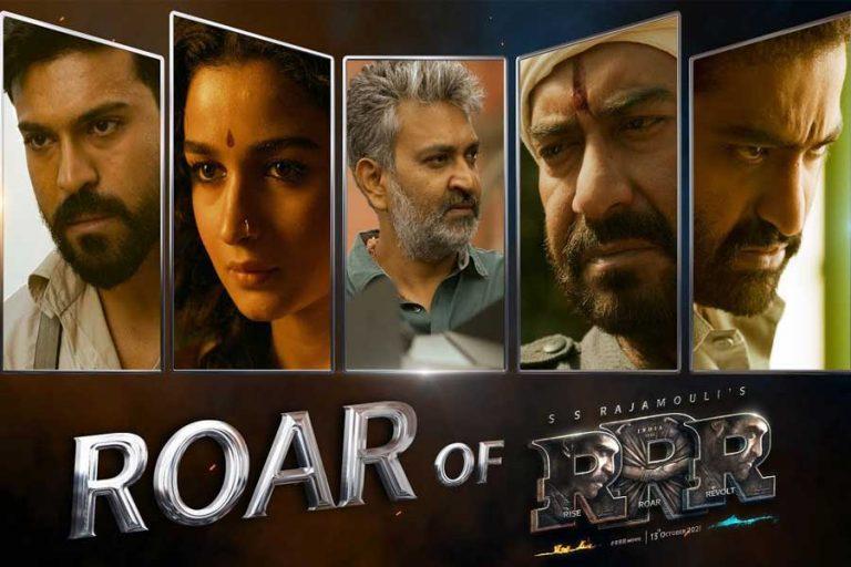 Video: Roar of RRR (NTR, Ram Charan)